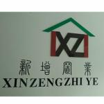 �V州新增置�I有限公司logo