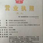 郑州健之德网络技术有限公司logo