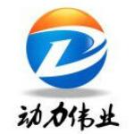 青岛动力伟业环保设备有限公司logo