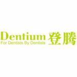 登腾(广州)医疗器械有限公司logo
