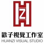 欢子视觉工作室logo
