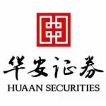 华安证券股份有限公司南京胜太西路证券营业部logo