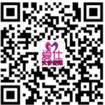 合肥�凼宋幕��髅接邢薰�司logo