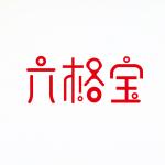 六格宝生物科技有限公司logo