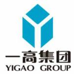 广东一高建设管理有限公司logo