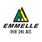 深圳市阿米尼实业有限公司logo