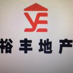 �V州信仁房地�a�N售代理有限公司海傍第二分公司logo