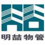 深圳市明�次镆倒芾碛邢薰�司浑南分公司logo