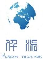 西安仟派人力资源服务有限公司