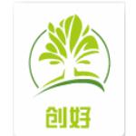 湖南��好�h保�O�滗N售有限公司logo