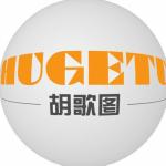 珠海胡歌图实业有限公司logo