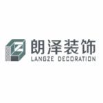 深圳朗泽装饰工程有限公司logo