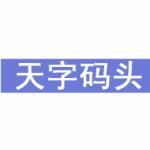 广州邦帮客国际贸易有限公司logo