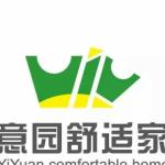 意�@舒�m家居工程有限公司logo