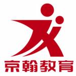 杭州翰才太禾教育科技有限公司杭州下城分公司logo