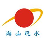 深圳市朝日旅行社有限公司logo