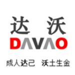 山东达沃通信集团有限公司logo