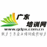 广东广培网企业管理有限公司logo