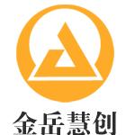 福建金岳慧创智能科技有限公司logo