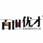 山�|百世��才教育科技有限公司logo