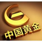武汉金彩珠宝?#36164;?#26377;限公司logo