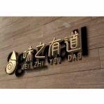 北京�y云商�Q有限公司logo