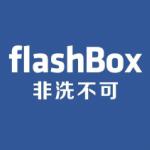 深圳市非洗不可网络科技有限公司logo