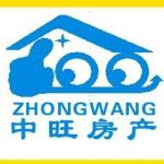 义乌中旺房地产经纪服务有限公司logo