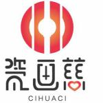 苏州瓷画慈文化发展有限公司logo