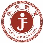 浙江杰夫教育信息咨询有限公司logo