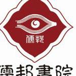 福建正典教育咨询有限公司logo