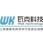 宁波瓦克科技有限公司logo