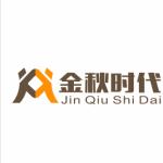 深圳市金秋时代投资发展有限公司logo