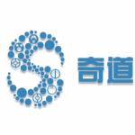 深圳市奇道精密�Ч苡邢薰�司logo