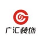�V�R�b�工程有限公司logo