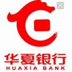 华夏银行股份有限公司南昌分行logo