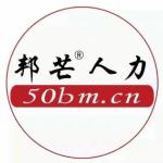 邦芒人力资源有限公司青岛分公司logo