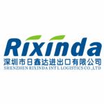 深圳市日鑫达进出口有限公司logo