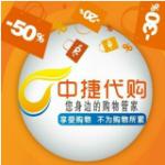 北京豪�中捷商�Q有限公司成都分公司logo