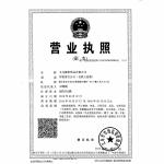 义乌佩伊饰品有限公司logo