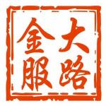 深圳市大路信息咨询有限公司logo