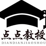 深圳市点点教授商务有限公司logo