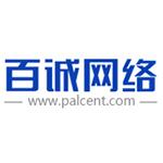 浙江百诚网络科技发展有限公司logo