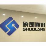河南�T朗有限公司logo