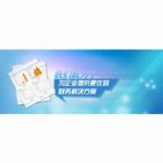 青岛伍合企业管理集团有限公司logo