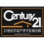 济宁市中佳营销策划有限公司logo