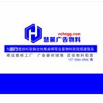 南昌慧展展览展示服务有限公司logo
