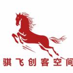 ��南修意信息科技有限公司logo