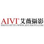 青岛艾薇薇婚纱摄影服务有限公司logo