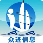 广州众进信息科技有限公司logo